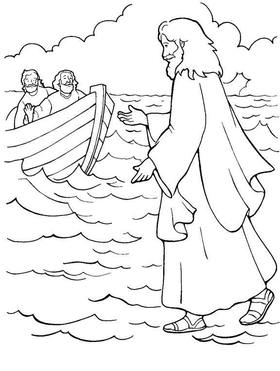 Jesús para dibujar, pintar y colorear, imágenes bonitas de Cristo