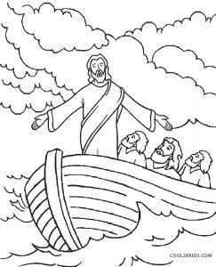 Jesús Para Dibujar Pintar Y Colorear Imágenes Bonitas De